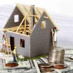Где взять кредит под строительство дома