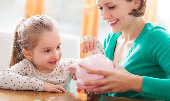 правильно планировать семейный бюджет