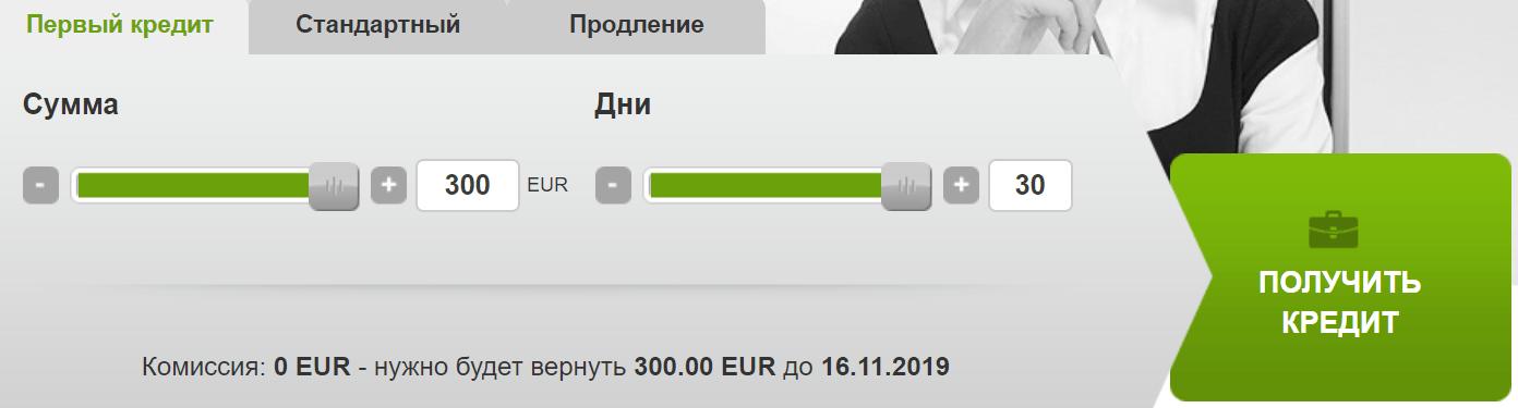 Все микрозаймы россии онлайн заявки на карту pro-zaim.com