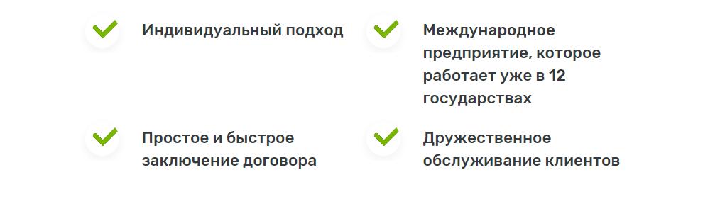 Kredīts Latvijā ir 0%