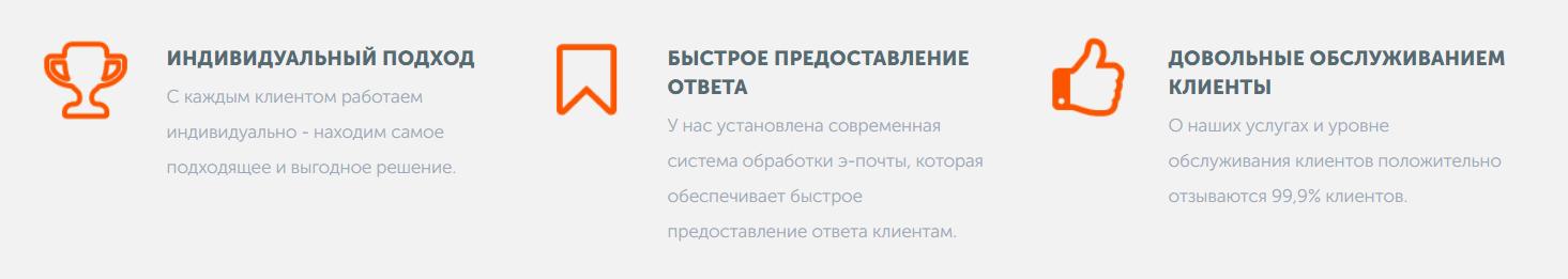 кредит без отказа в Латвии